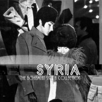 21/01/2011 : Syria - The Bohemian Sky. A Collection