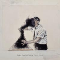 26/09/2015 : Tangled Thoughts Of Leaving - Yield To Despair
