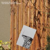 06/02/2018 : Yuma Takeshita + Toshimaru Nakamura - Occurrence, Differentiation (Neo Electroacoustic Ambient Series No.10)